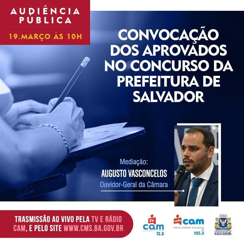 Ouvidoria realiza audiência para tratar da convocação dos aprovados no concurso da prefeitura