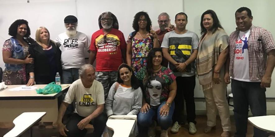 CTB-Bahia participa de reunião preparatória para o Fórum Nacional de Comunicação
